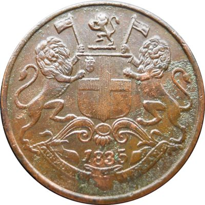 1835 1/4 One Quarter Anna East India Company