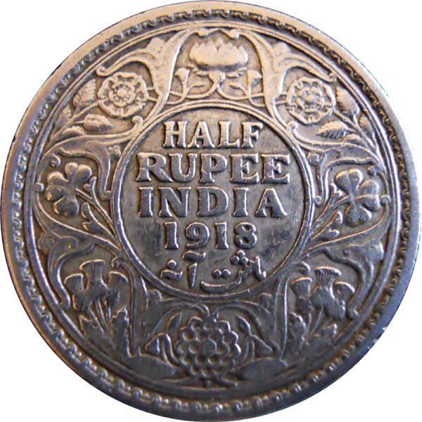 1918 1/2 Half Rupee George V King Emperor Bombay Mint