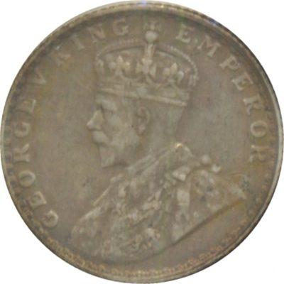 1925 1/4 Quarter Rupee George V King Emperor Bombay Mint