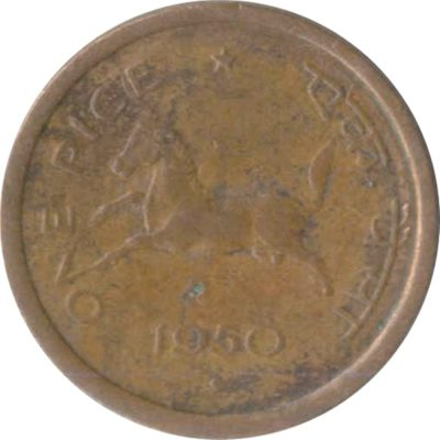 1950 1 One Pice Horse Coin Bombay Mint Best buy