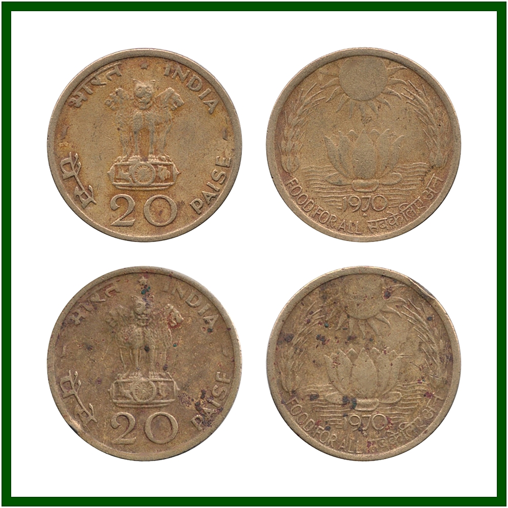 1970 20 Paise Sun & Lotus Coin Food For All Bombay Mint
