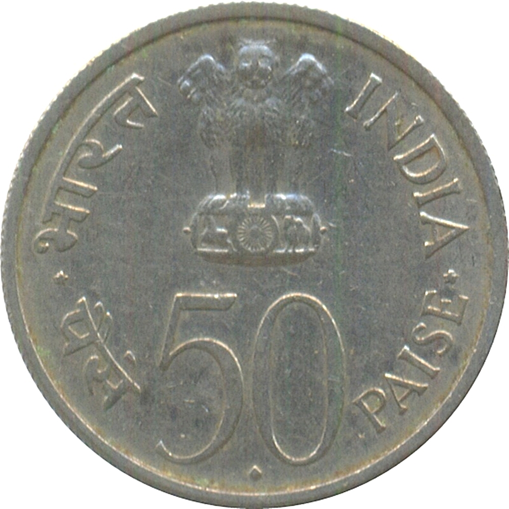 1964 50 Paise Commemorative Nickel Coin Jawaharalal Nehru English Legend Bombay Mint
