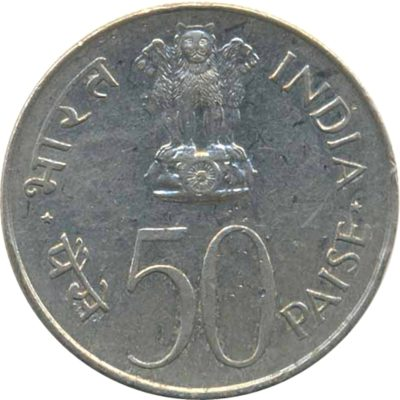 1964 50 Paise Commemorative Nickel Coin Jawaharalal Nehru Hindi Legend Calcutta Mint Worth Buy
