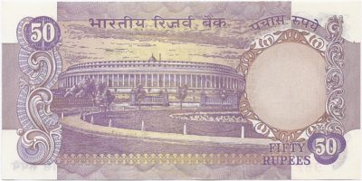 F2 50 Rupee UNC Note Sig K.R.Puri Without Flag Plain Inset 100% ORIGINAL