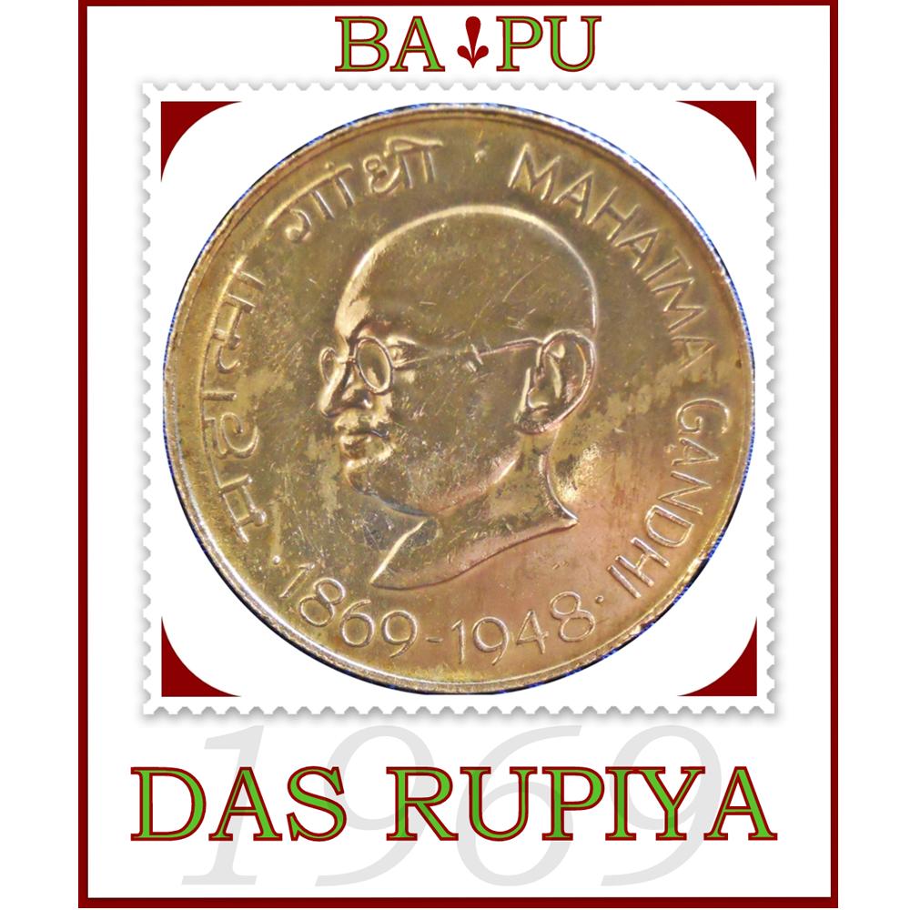 Baapu Coins