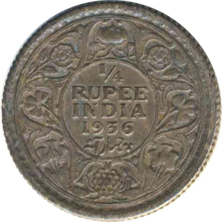 1936 1/4 Quarter Rupee George V King Emperor Calcutta Mint
