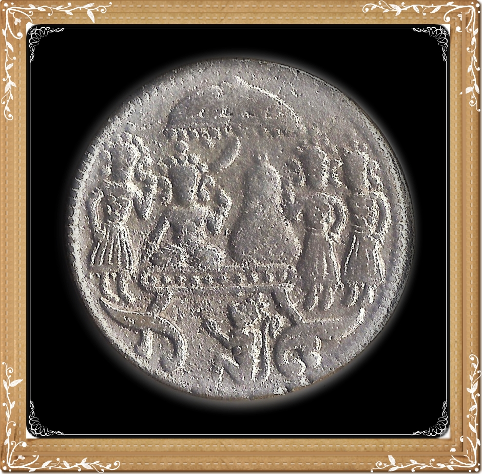 Sri Rama Sita & Laxman With Hanumaji Ancient Token Coin
