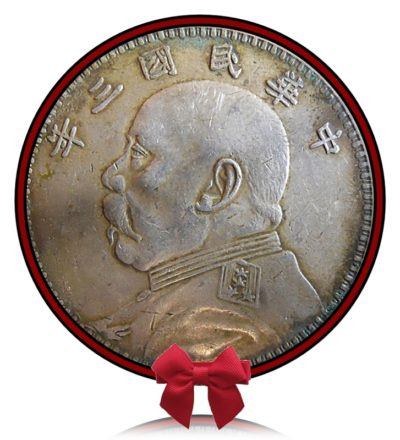 1921 China Republic Year 10 Silver Dollar Fat Man Yuan Shi Kai Coin