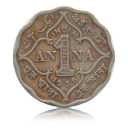 1936 1 One Anna George V King Emperor Bombay Mint - Best  Buy