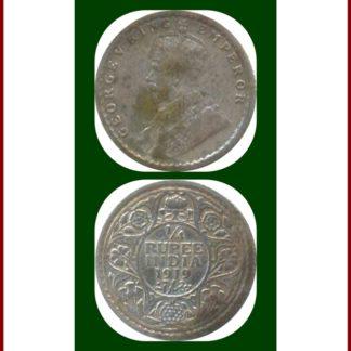 George V King Emperor Quarter Rupee 1919 Calcutta Mint