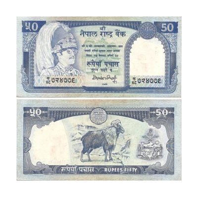 NEPAL 50 RUPEE RARE NOTE IN FINE Condition