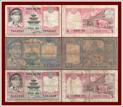 Nepal 1 and 5 Rupee UNC Bank Note King Birendra in miltary outfit