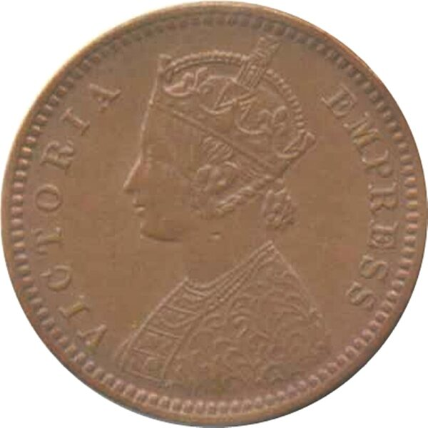 1897 1/12 Twelve Anna Victoria Empress Calcutta Mint