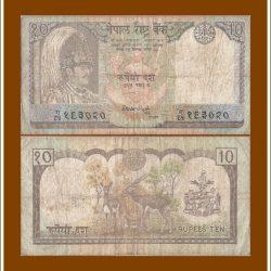RARE NEPAL 10 RUPEE Note