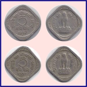 1957 5 Naye Paise Copper Nickel Bombay Mint