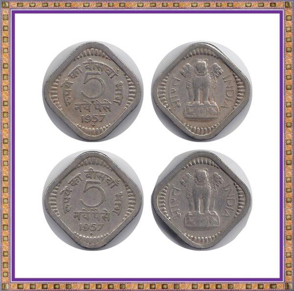1957 5 Naye Paise Copper Nickel Bombay Mint