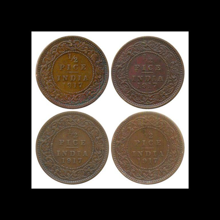 1917 1/2 Half Pice George V King & Emperor Calcutta Mint