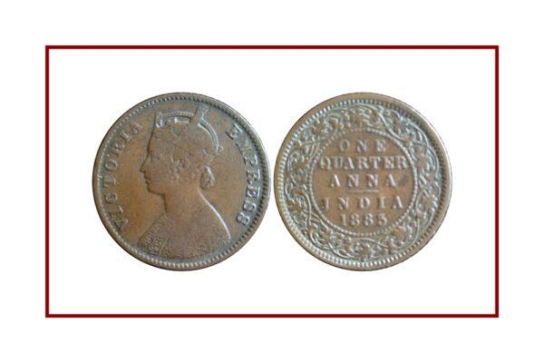 1883 One Quarter Anna coin Queen Victoria Empress- RARE COIN