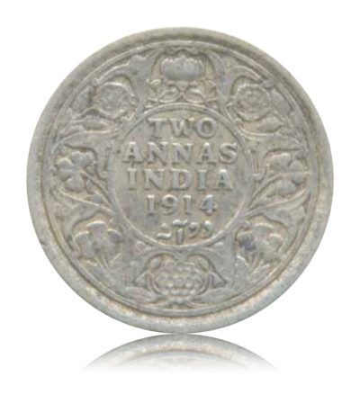 1914 2 Two Annas George V Emperor - Calcutta Mint - RARE
