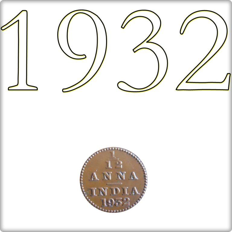 1932 1/12 One Twelve Anna George V King Emperor - Calcutta Mint - RARE