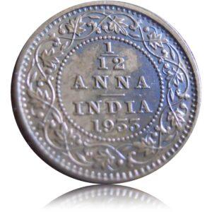 1933 One Twelve Anna George V Emperor - Calcutta Mint - RARE
