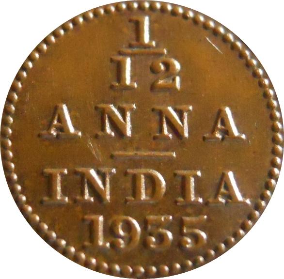 1935 1/12 One Twelve Anna George V King Emperor - Calcutta Mint - RARE