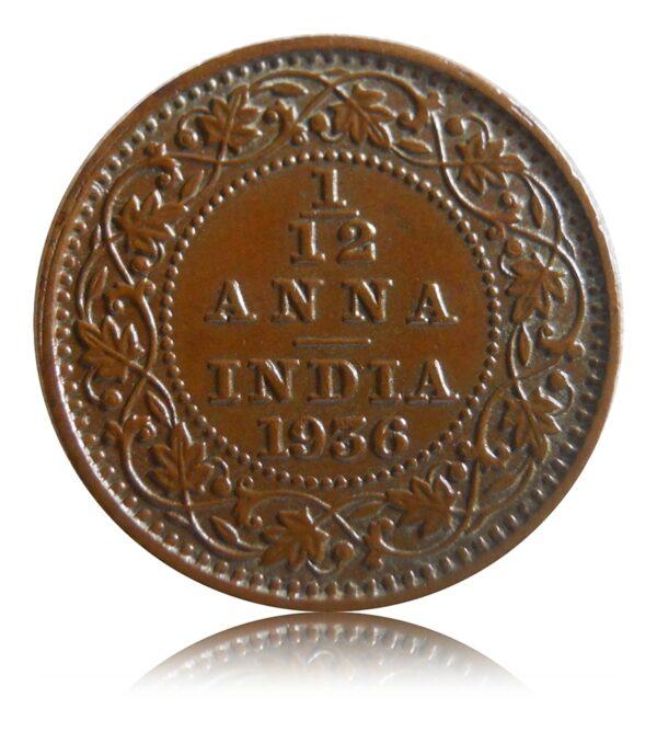 1936 One Twelve Anna George V Emperor Calcutta Mint RARE