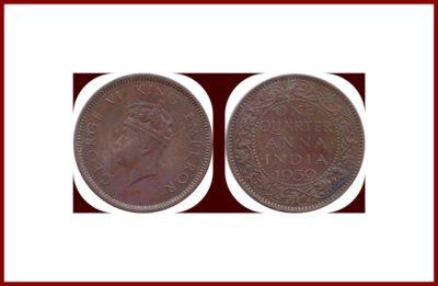 1939 1 Quarter Anna George VI Emperor Calcutta Mint