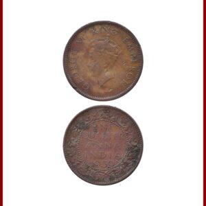 1939 One Quarter Anna George VI Emperor Bombay Mint - Best Buy