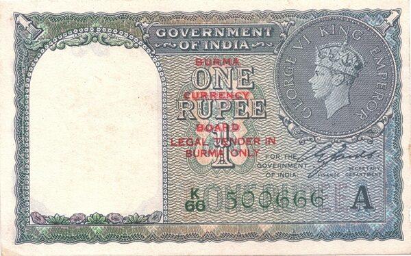 "1940 1 Rupee Green Note King George C E Jones Burma - Ending Fancy Number ""666"""