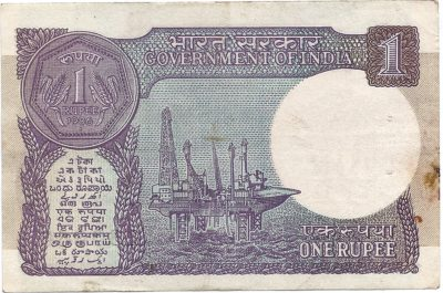 "A-49 1986 1 One Rupee Note ""A"" Inset Sign By S.Venkitaramanan Ending Fancy Number ""666"""