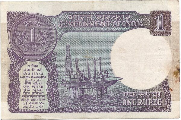 """A-49 1986 1 One Rupee Note """"A"""" Inset Sign By S.Venkitaramanan Ending Fancy Number """"666"""""""