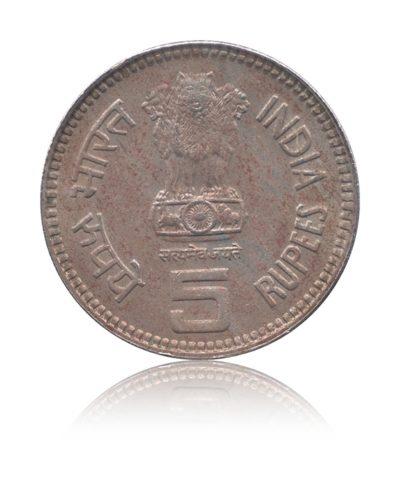 1989 5 Rupee Coin Jawahar Lal Nehru Centenary Coin - Bombay Mint