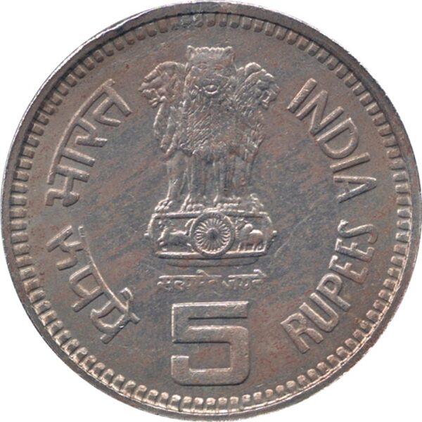 1989 5 Rupee Coin Jawahar Lal Nehru Centenary Coin - Bombay Mint - Best Buy