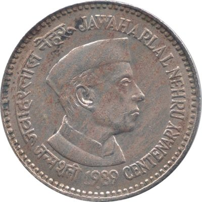 1989 5 Rupee Coin Jawahar Lal Nehru Centenary Coin - Bombay Mint-Best Buy