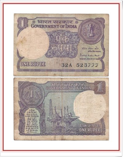 "A-47 1985 1 One Rupee Note Sign By Pratap Kishen Kaul Ending Fancy Number ""777"""