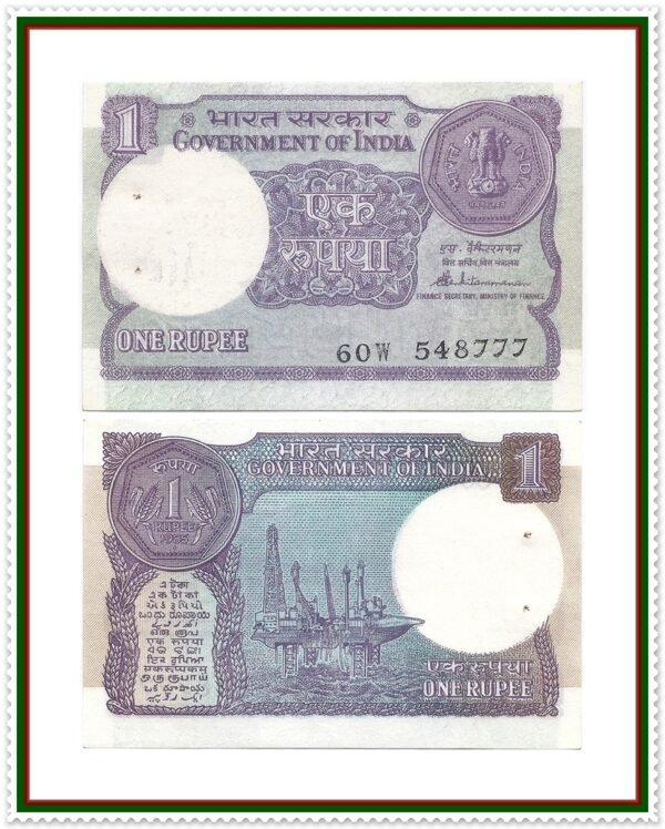 """A-48 1985 1 One Rupee Note Sign By S.Venkitaramanan Ending Fancy Number """"777"""""""