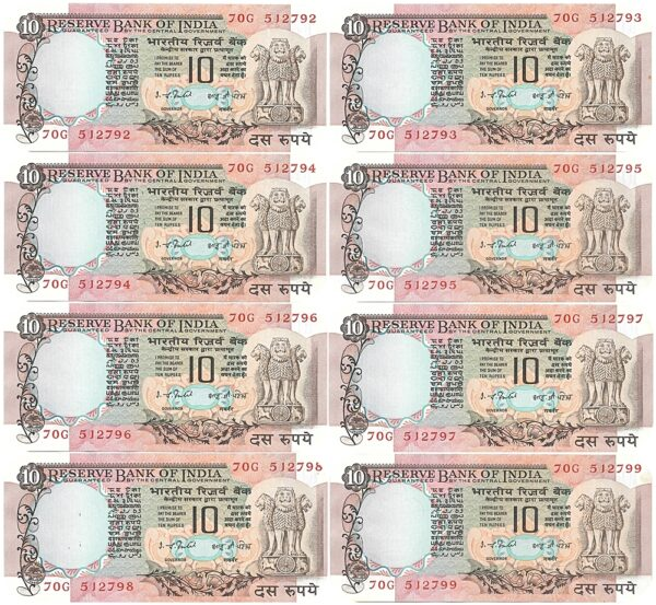 """D35 OLD 10 RUPEE UNC NOTE By I.G.Patel """"A"""" Inset - Rare Best Buy"""