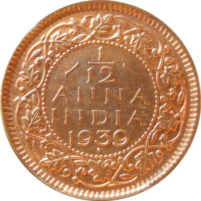 1939 1/12 One Twelve Anna George VI King Emperor Bombay Mint - Worth Buy - RARE COIN