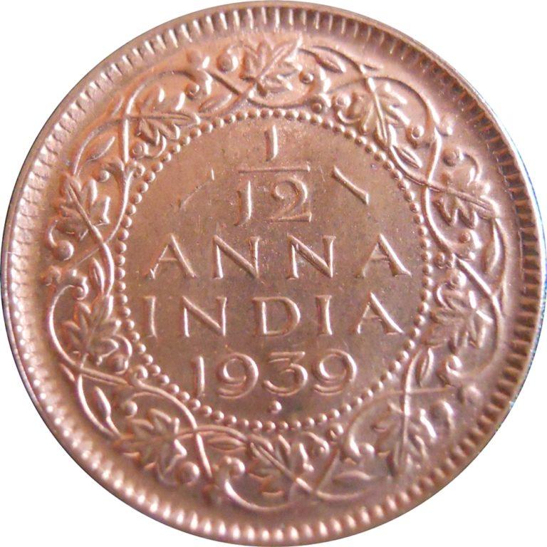 1939 1/12 One Twelve Anna George VI King Emperor Bombay Mint - Best Buy
