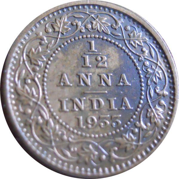 1933 1/12 One Twelve Anna George V King Emperor - Calcutta Mint - RARE