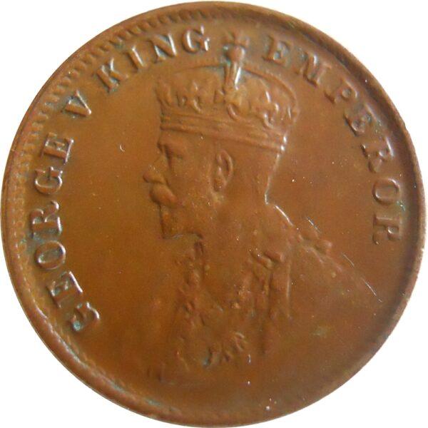 1920 1/12 One Twelve Anna George V King Emperor - Calcutta Mint - RARE