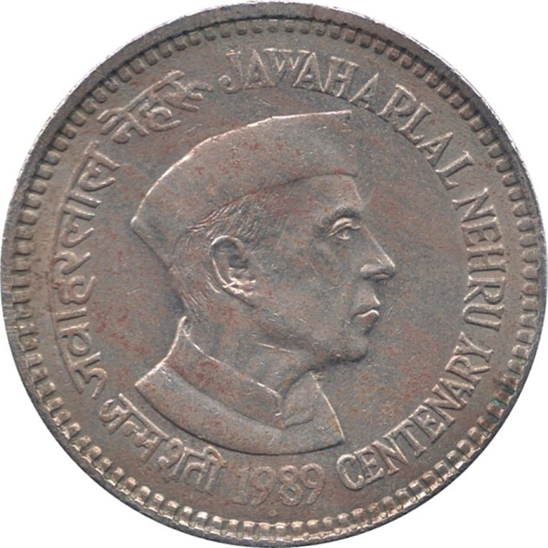1989 5 Rupee Coin Jawahar Lal Nehru Centenary Coin - Bombay Mint - Best Buy