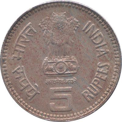 1989 5 Rupee Coin Jawahar Lal Nehru Centenary Coin - Bombay Mint-Best Buy