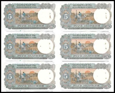 OLD 5 RUPEE TRACTOR NOTE By Dr.C.Rangarajan with 'B' Inset Rare Best Buy - Worth Buy