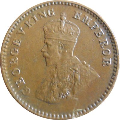1932 1/12 One Twelve Anna George V King Emperor - Calcutta Mint - RARE