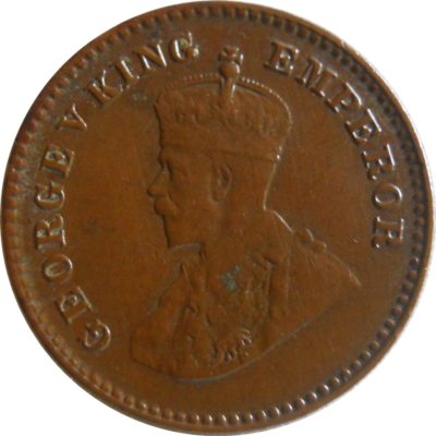 1936 1/12 One Twelve Anna George V King Emperor - Calcutta Mint - RARE
