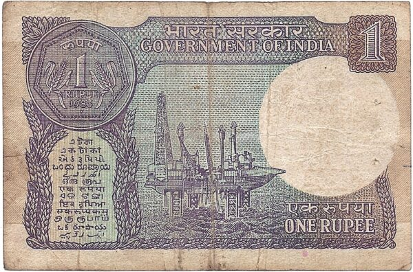 """A-47 1985 1 One Rupee Note Sign By Pratap Kishen Kaul Ending Fancy Number """"777"""""""