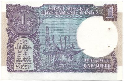 "A-48 1985 1 One Rupee Note Sign By S.Venkitaramanan Ending Fancy Number ""777"""