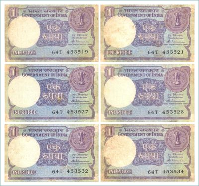 Old Notes 1 rupee
